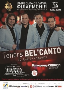2015.02.14 Tenors Bel'canto